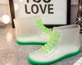 果凍透明防滑時尚雨鞋雨靴鞋膠鞋套鞋女短筒