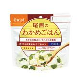 Onisi 尾西即食餐乾燥飯 海帶芽飯