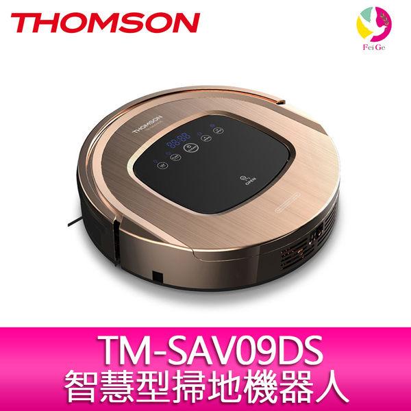 分期0利率 THOMSON 湯姆笙 智慧型掃地機器人 TM-SAV09DS(神腦代理 全省售後服務)