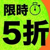 黑五購物節↘限時5折專區
