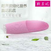 儀潔面儀硅膠電動洗臉神器充電式毛孔清潔器美容儀家用  朵拉朵衣櫥