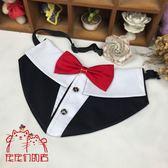 手工帥氣西服寵物飾品口水巾三角巾賣萌 LQ3933『科炫3C』