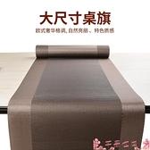 餐墊餐墊大尺寸隔熱墊餐桌墊簡約現代茶桌墊防燙茶幾墊墊子桌面裝飾墊 芊墨