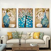 現代簡約客廳裝飾畫沙發背景牆壁畫餐廳無框畫臥室三聯畫抽象掛畫  櫻桃