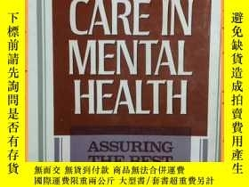 二手書博民逛書店英文書罕見quality carein mental health 心理健康優質護理Y16354 詳情見圖片