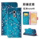 彩繪皮套 紅米 Note 4X 手機套 紅米 Note 4X 高配版 防摔 支架 插卡 磁扣 卡通彩繪 全包邊 軟殼 保護套