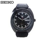 SEIKO 精工授權網路專賣店 5號復古懷舊限量機械手錶(SRPB73J1)-4R36-06E0SD鍍黑44mm