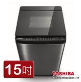 TOSHIBA新禾東芝【AW-DMG15WAG 】15公斤鍍膜奈米泡泡雙渦輪超變頻洗衣機