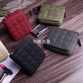 2021韓版簡約格子迷你小錢包女 拉鏈錢夾可愛零錢包學生短款卡包 快速出貨