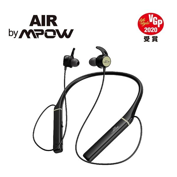 日本Air by MPOW X2.1J ANC降噪頸掛式藍牙耳機 運動耳機 抗躁耳機 無線藍芽耳機
