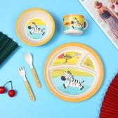餐具套件 卡通竹纖維兒童餐具三分格餐盤五件套寶寶餐碗勺廠家直銷禮品定制-快速出貨