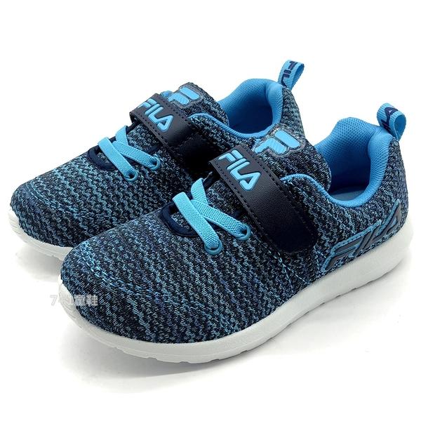 《7+1童鞋》FILA 2-J424U-333 魔鬼氈 編織 透氣 輕量 運動鞋 4268 藍色