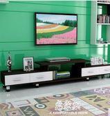 鋼化玻璃伸縮茶幾電視櫃組合現代簡約歐式小戶型客廳迷你電視機櫃igo    易家樂