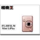 ★相機王★Fujifilm instax mini LiPlay 玫瑰金 數位拍立得 公司貨