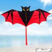 蝙蝠風箏線輪套裝 濰坊小卡通初學者大型成人微風易飛兒童新款