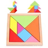 兒童七巧板益智力拼圖玩具立體積木巧板拼裝小學生一年級木制以上 設計師生活百貨