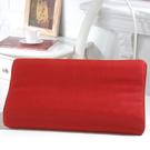莫菲思【思美爾】3D氣墊彈力科技乳膠枕(三色可選)