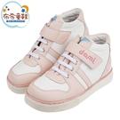 《布布童鞋》台灣製粉色經典中筒兒童預防矯正鞋休閒鞋(19~24公分) [ Z1B502G ]