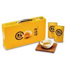 (2盒) 老協珍 熬雞精 42ml*14包/盒 (滴雞精升級版) 專品藥局【2011163】