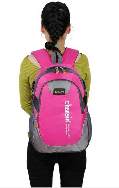 戶外休閒背包防水韓版後背包輕便徒步旅行包男女中學生書包【99狂歡購物節】