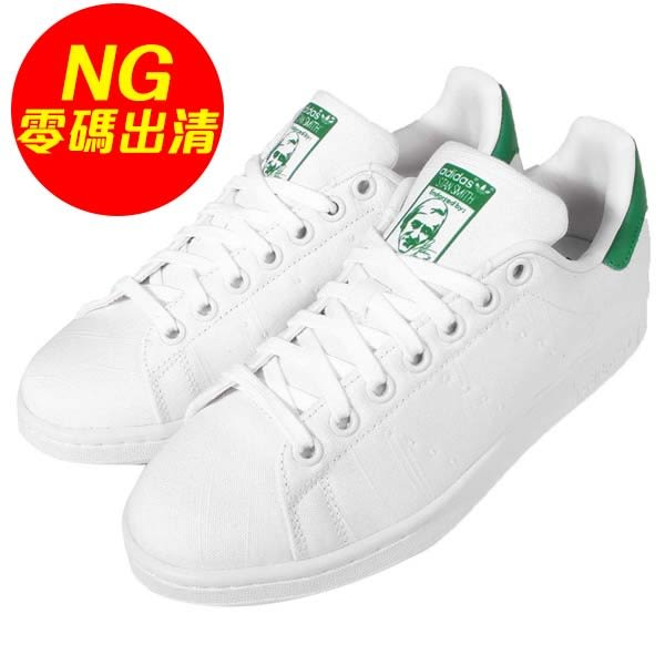 【US6-NG出清】adidas Stan Smith W 白 綠 女鞋 休閒鞋 帆布版 雙腳鞋面 鞋帶有汙點【PUMP306】