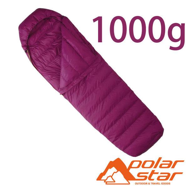 PolarStar 70/30 羽絨睡袋 (絨重1000g)『紫』登山 露營 自助旅行 渡假打工 居家 戶外 P13736