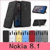 【萌萌噠】諾基亞 Nokia 8.1  變形盔甲保護套 鋼鐵人馬克戰衣 全包帶支架 手機殼 手機套 外殼