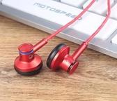 鉑典A6耳機耳塞式通用高音質帶麥線控重低音炮女生男K歌蘋果安卓手機電腦頭 城市科技