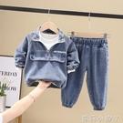 男童秋裝套裝小童帥氣3歲韓版潮2020新款7兒童加絨牛仔兩件套秋冬 蘿莉新品