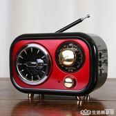 收音機充電式mp3新款便攜式復古小型 音響老人插卡一體音箱 生活樂事館