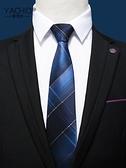 領帶 雅西歐男士懶人拉鏈領帶商務正裝男領帶結婚易拉得免打結工作面試【快速出貨八折搶購】