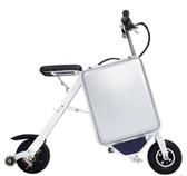 電動行李箱載人充電拉桿箱 智能旅行箱電動登機箱代步箱 萬客居