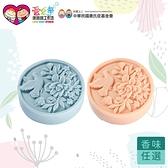 【愛皂事】花鳥精油手工皂 - 香味任選 ( 薄荷、芙蓉花 )