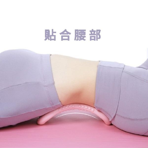 歐文購物 健身瑜珈環 瑜珈圈 健肌器 健身器 練背瘦腿神器 提伸環 健身環 瘦肩 瘦身神器 健身器