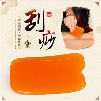 美容院專用天然樹脂刮痧板 全身通用 刮面部腿部腰部 【省錢博士】