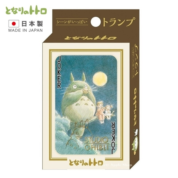 【 日本製 】日本限定 宮崎駿 吉卜力 龍貓 撲克牌