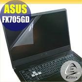 【Ezstick】ASUS FX705 FX705GD 靜電式筆電LCD液晶螢幕貼 (可選鏡面或霧面)