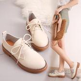 牛津鞋 復古小皮鞋女單鞋布洛克學院風休閒鞋潮學生牛津鞋英倫風女鞋  魔法鞋櫃