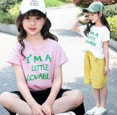 衣童趣♥韓版中大女童 夏日字母T恤 短袖上衣 純色短褲 五分闊腿褲 休閒套裝