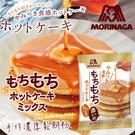 日本 森永 手作濃厚鬆餅粉 400g 鬆...