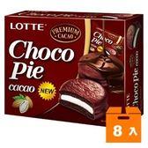 LOTTE 樂天 黑巧克力派 336g (8盒)/箱