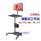 【海洋視界LCD-097-1】台灣製造(...
