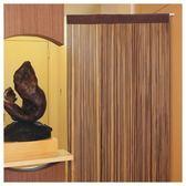 金格拉斯線簾90x180cm咖啡