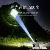 P70強光手電筒led遠射變焦可充電小便攜防水戶外大功率氙氣燈超亮【全館免運】