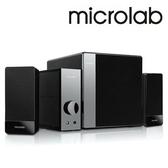 [富廉網] 【Microlab】FC-360 四件式2.1聲道震撼精品多媒體喇叭
