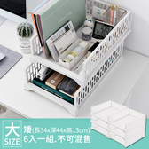 【Mr.box】日式抽取式可疊衣櫃收納架(加大款 矮 6件組-北歐白)