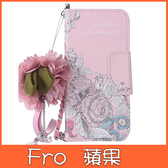 蘋果 iPhone 11 11 Pro 11 Pro Max 手繪玫瑰 手機皮套 插卡 立體花朵 吊飾 掛件 保護套
