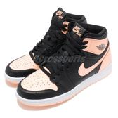 Nike Air Jordan 1 Retro High OG GS 黑 粉紅 大童鞋 女鞋 【PUMP306】 575441-081