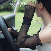 夏天防曬袖套女長款蕾絲手套薄款防紫外線冰袖開車手袖護臂手臂套       伊芙莎