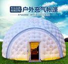 充氣帳篷戶外野營充氣房子冬季冰釣活動展覽會議雙層保帳篷 萬客居